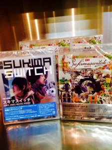 SUKIMASWITCH