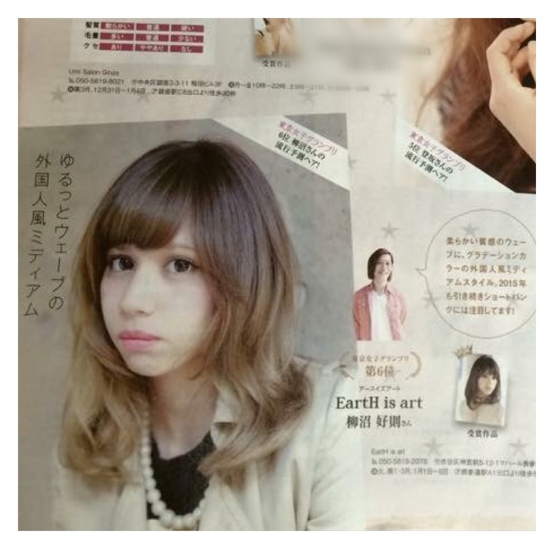 book`s hairpage